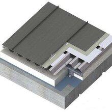 重庆防水铝镁锰板厂家直批,高立边铝镁锰图片