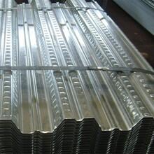 陜西鋼結構樓承板