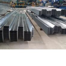 福建壓型樓承板