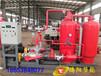 蒸汽冷凝水回收設備能回收部分蒸汽,是您鍋爐節能配套的選設備