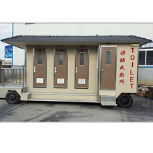 上海智朗环保移动厕所定制加工