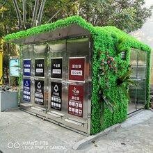 上海智朗环保垃圾房生产厂家供应垃圾房移动厕所售货亭吸烟亭