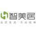 長沙大金空調設計銷售公司智美居