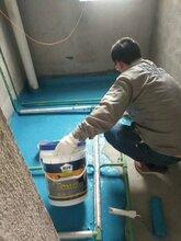 解决卫生间积水漏水回填材料越秀地老板回填卫士图片