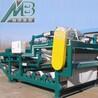 工业脱水机带式过滤设备固液分离专用