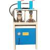 K2--125双头液压冲孔机铝材冲孔机爬架冲孔机