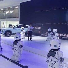 武汉书法机器人租赁互动主持机器人倒酒倒水机械臂租赁图片