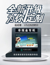 供應銀行柜臺集線器多功能桌面集線器銀行柜面線路整理圖片