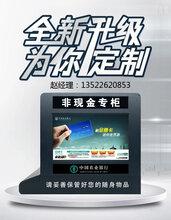 供应银行柜台集线器多功能桌面集线器银行柜面线路整理图片