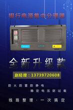 銀行柜臺電源集中盒銀行柜臺線路整理隱蔽設備圖片