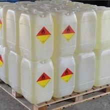 硅膠3M硫化劑3M低溫硫化劑3M90高效硫化劑圖片