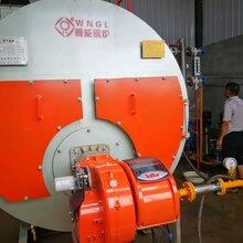 太康燃氣鍋爐鍋爐廠家2噸燃氣蒸汽鍋爐