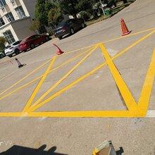 南昌市区马路斑马线划线与厂区黄色网格禁停线划线施工厂家图片