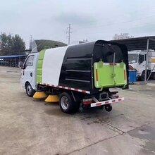 程力威牌CLW5030TSLE5型扫路车图片