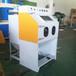 普压箱式手动喷砂机去氧化皮专用小型手动喷砂机