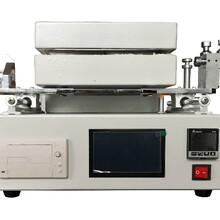 YG625型干熱收縮率測試儀圖片