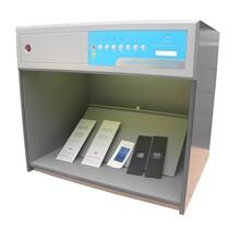 YG982型標準光源箱圖片