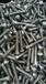 高強度圓頭方徑螺栓廠家高強度圓頭方徑螺栓批發