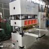厂家直销液压机Y71系列SMCEMCGMC玻璃钢制品油压机