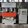 天瑞液壓機械供應液壓機系列玻璃鋼制品油壓機CMSDMCEMS