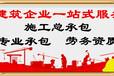 辦理上海勞務資質的條件