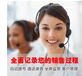 電話銷售外呼系統座機線路