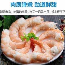 南美大虾活冻鲜虾,块冻图片