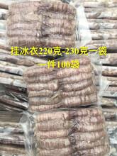 熟帶殼皮皮蝦肉,種類多,批發圖片