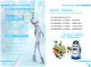 漳州创厦信息科技小胖机器人