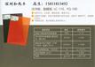深圳PCB钻孔冷冲板、酚醛板