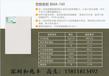 深圳和兆丰PCB钻孔密胺垫板