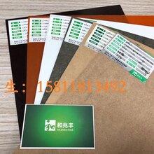 深圳PCB钻孔垫板、纸板、纤维板图片