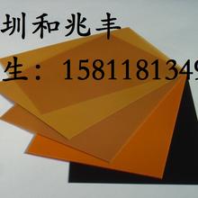 深圳供应PCB酚醛板FQ-100、冷冲板、PCB钻孔木垫板图片