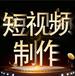 河北工作室浅谈什么是企业宣传片保定顺平县企业宣传片以及影视后期视频制作工作室衍聚