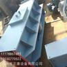 铸石刮板输送机埋刮板输送机