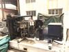 轉讓二手柴油發電機組150千瓦勞斯萊斯發電機,原裝進口九成新