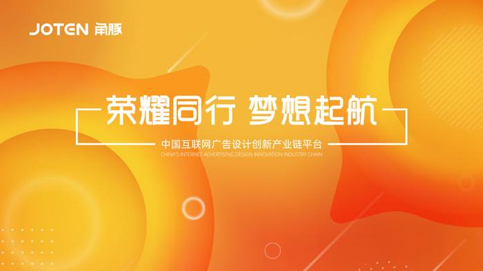 天津市內的在哪里有《角豚一站式服務》
