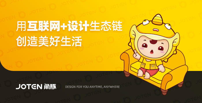 天津市的知名度高設計加盟