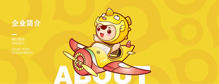天津的在哪里有《角豚设计》