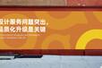 北京市連鎖加盟《角豚設計》