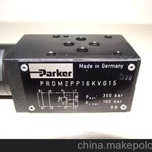 C5V12331B1026-67056-0派克單向閥現貨銷售圖片