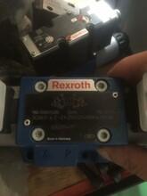 SL10PA1-4X/小型壓力單向閥現貨銷售圖片