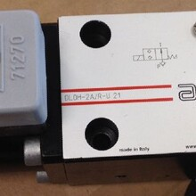 DLHZO-TE-040-L73/FI阿托斯换向阀现货销售图片