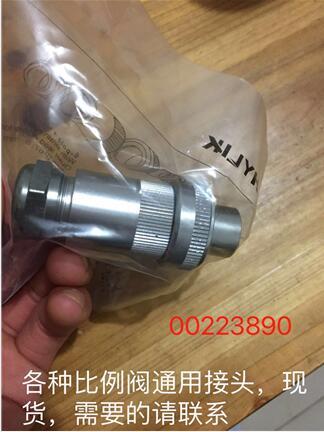 HYLIK七芯金属插头航空插头比例阀插头大量现货销售