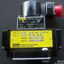 BD15AAANB10美国产派克液压伺服阀20个现货销售图片