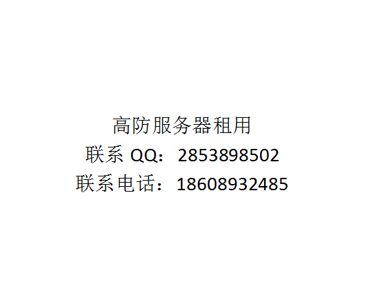 香港网站优化排名站群管理服务器-企业外贸展示平台应用平台服务器