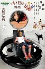 光能养生椅生物电电磁波经络理疗椅老人专用款气血循环机