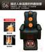 光能养生椅理疗功能按摩椅厂家爱直销远红外全红热敷排毒按摩椅
