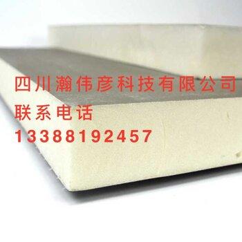 四川黑料聚氨酯发泡剂阻燃黑白料异氰酸酯组合料