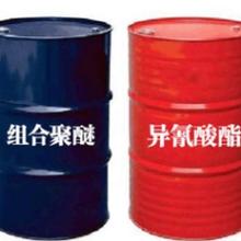 四川黑料聚氨酯發泡劑阻燃黑白料異氰酸酯組合料圖片